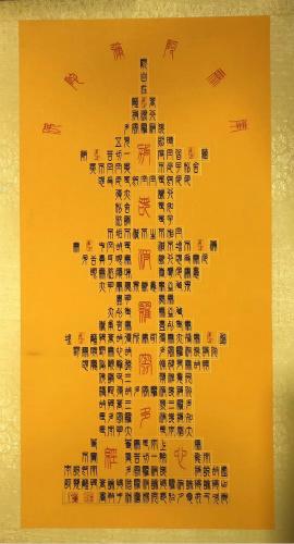 实力派篆书家杨涛作品欣赏-伽5自媒体新闻网-关注民生/资讯/公益/美食等综合新闻的自媒体博客
