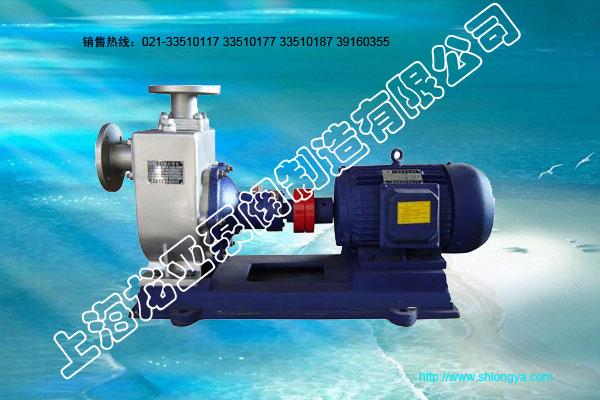 2XZ-8B双级高速直联旋片真空泵