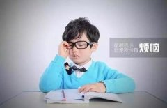 什么是矫正视力和视力矫正