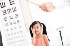 矫正视力的方法