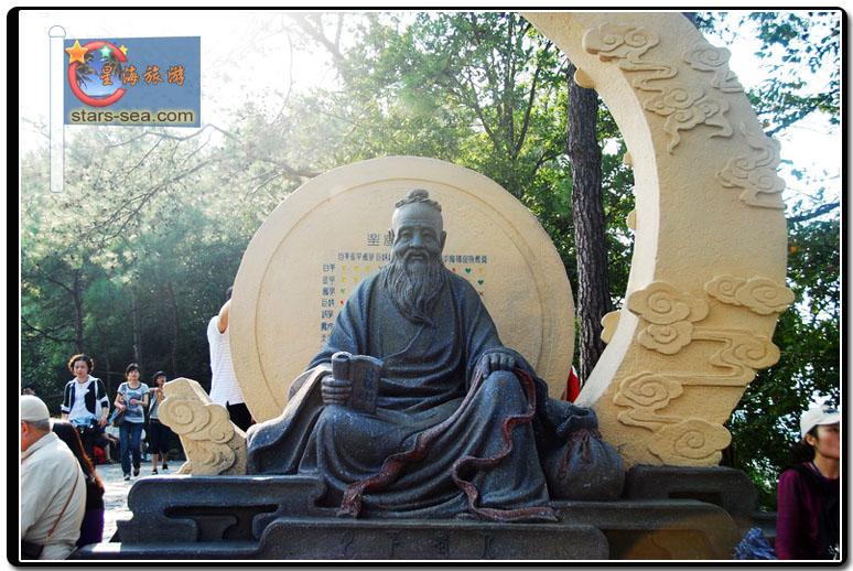 徐州旅行社-杭州-徐州星海旅行社