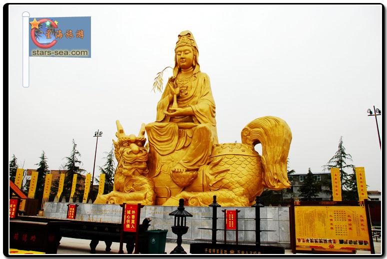 西安旅游-徐州星海旅行社
