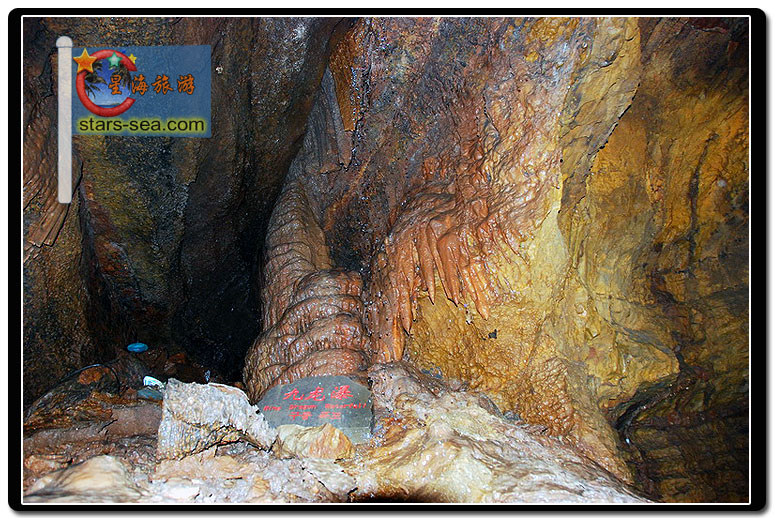 徐州旅行社-山东地下大峡谷-徐州星海旅行社