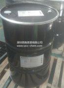 模具润滑油 GM900A
