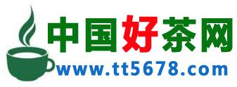 中国好茶网