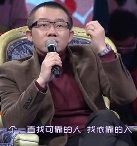 爱情保卫战-非你莫属之涂磊老师经典话语大集结