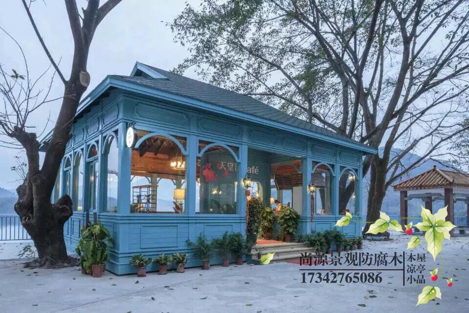 渡假山庄木屋 咖啡厅