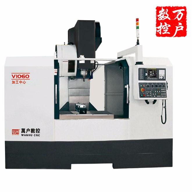 V1060/V1160立式加工中心
