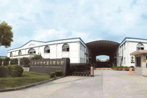 上海拜骋电器采购我司畅销加工中心