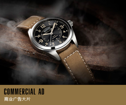 深圳手表攝影