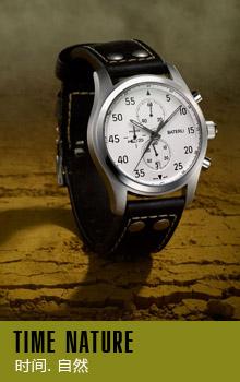 深圳手表攝影公司