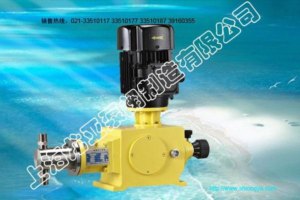 水处理加药泵之上海龙亚J-X柱塞式高压计量加药泵系列