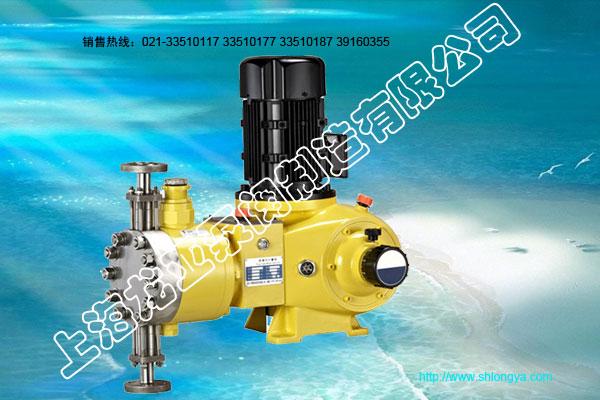 水处理加药泵之上海龙亚JYZR液压隔膜式精密加药泵