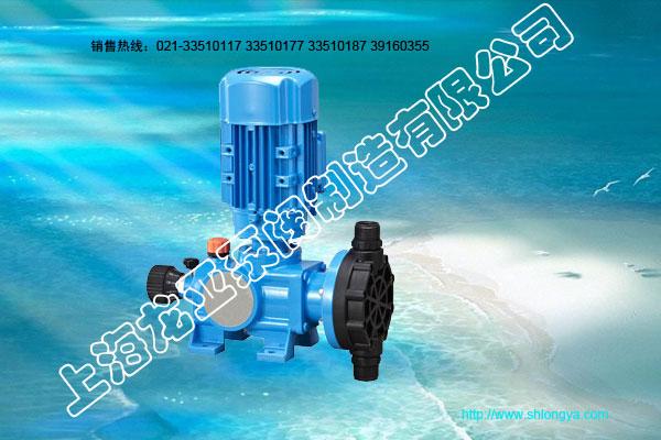 污水处理加药泵-上海龙亚KD耐腐蚀加药泵