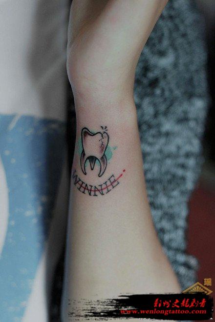 牙齿手臂纹身图案