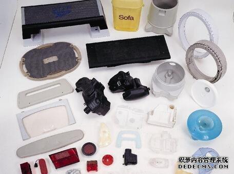 电子塑料外壳焊接设备