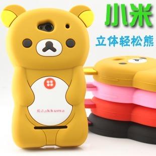 黄色小熊硅胶套