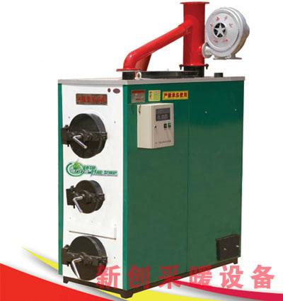 新创智能环保锅炉