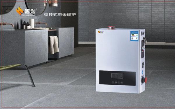 电采暖锅炉形式