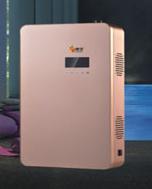 智能电磁采暖炉设置