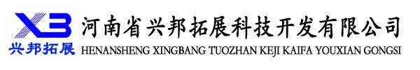 河南省雷竞技注册雷竞技注册科技开发有限公司