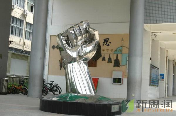 最新校园雕塑设计列表