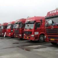 资阳省省回头货车、返空货车、回程车、顺路车及搬家