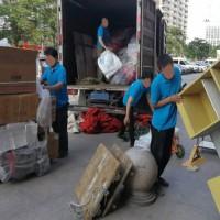 绵阳选择搬家公司任何节约搬家费用运帮工搬家