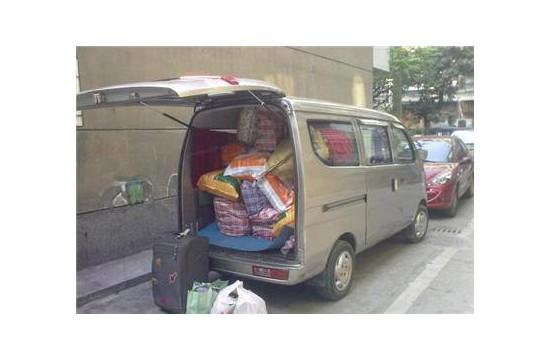 盐亭县到绵阳城区长途搬家大概多少钱
