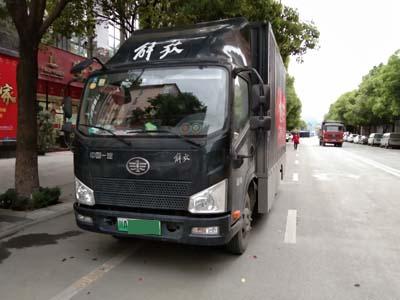 绵阳南湖汽车站附近搬家公司、四川绵阳搬家公司