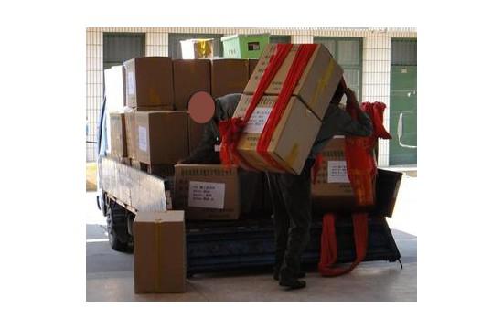 绵阳货运公司、绵阳涪城区货运公司