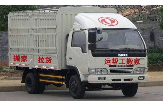 绵阳普明永兴货运出租搬家,货物装卸搬运 快速高效