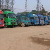 绵阳工厂搬家、整车货运托运