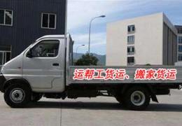 绵阳搬家公司电话号码涪城区、高新区搬家公司