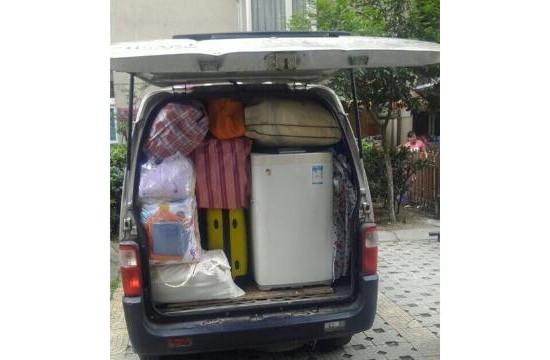 绵阳面包车搬家 、附近的搬家公司