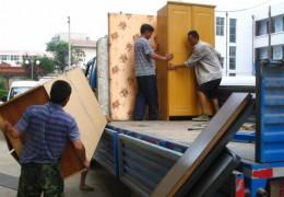 绵阳安州区 三和小区旁附近找搬家公司,搬家公司的电话号码
