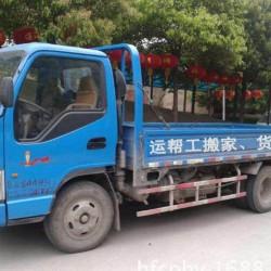绵阳涪城-滨河北路东段附近搬家公司、绵阳城区搬家服务