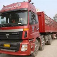 绵阳货运到自贡整车货运出租、空调移机报价