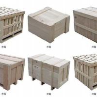 绵阳木质包装主营木托盘,木包装箱