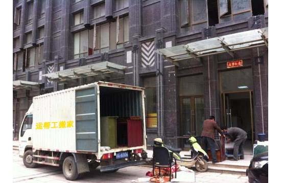 绵阳家政保洁搬家,可人工搬运、打包