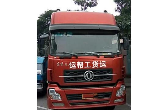 绵阳回程车货运信息部、绵阳物流回程车调车公司
