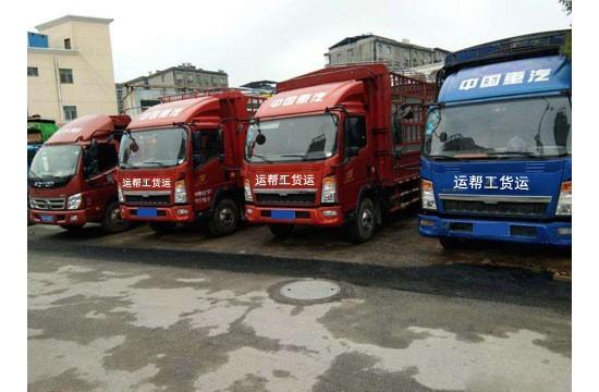 绵阳小货车拉货,空车拉货,个人搬家拉货