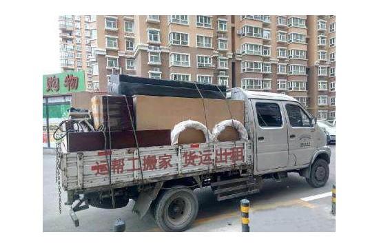 绵阳高新区搬家搬家叫车、打包、要找绵阳搬家公司