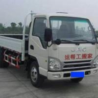 绵阳长短途搬家货运业务小型搬家提供厢货车、面包车