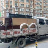绵阳搬家搬家、个人搬家、运帮工长途搬家24h