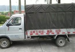 绵阳跨省搬家物流、公司运帮工搬家快捷