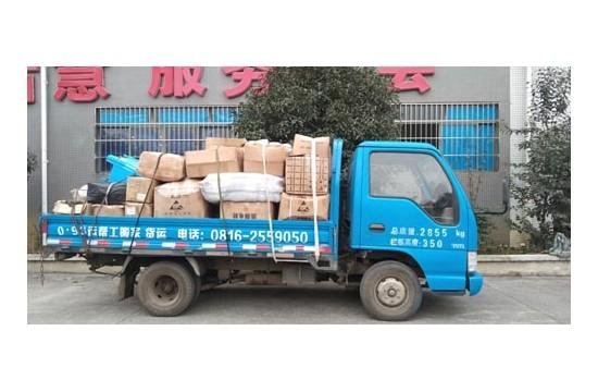 绵阳安县搬家、搬家公司电话号码分析搬家时空调拆装经验