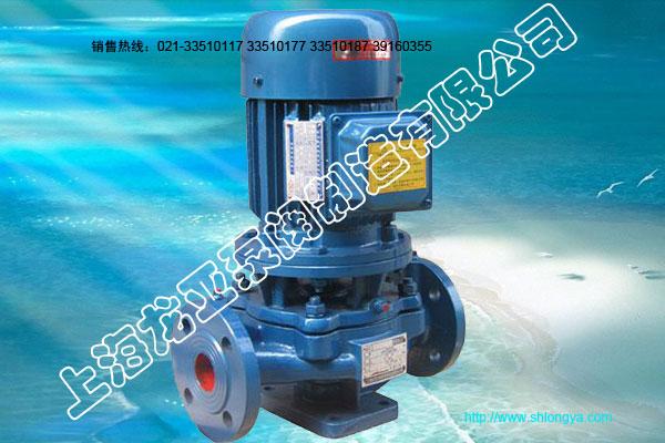 GRG系列单级单吸立式耐高温循环水泵