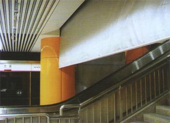 挡烟垂壁控制系统
