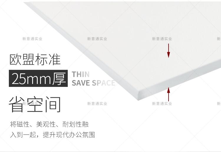 玻璃白板深圳地区免费上门安装